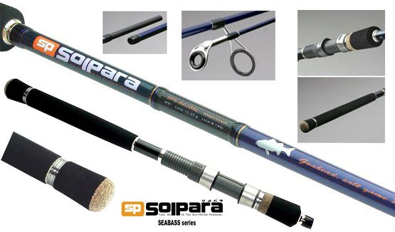 0002785_major-craft-solpara-seabass-series-8310-28g.jpeg