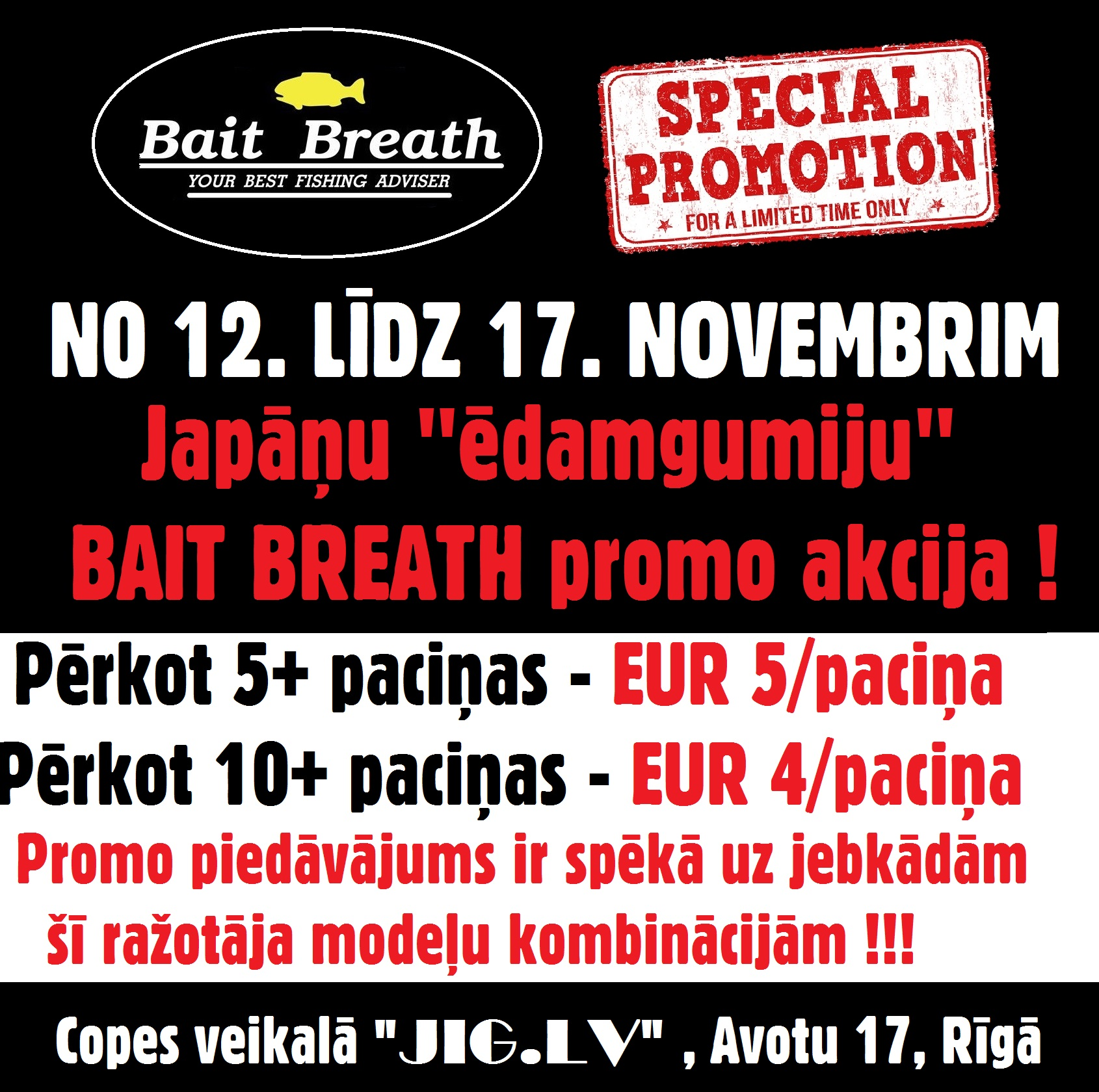 BAIT BREATH 11.2018.jpg